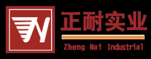nai火zhuan厂jia